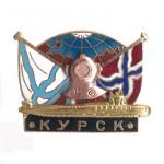 Russian submarine divers metal badge kursk