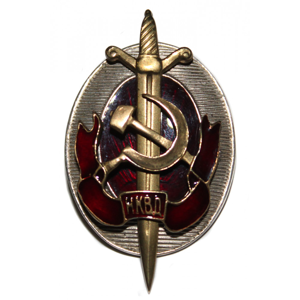 Soviet order military award badge great nkvd bronze