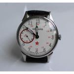 Russian Red Star mechanical wrist watch Molniya Transparent back