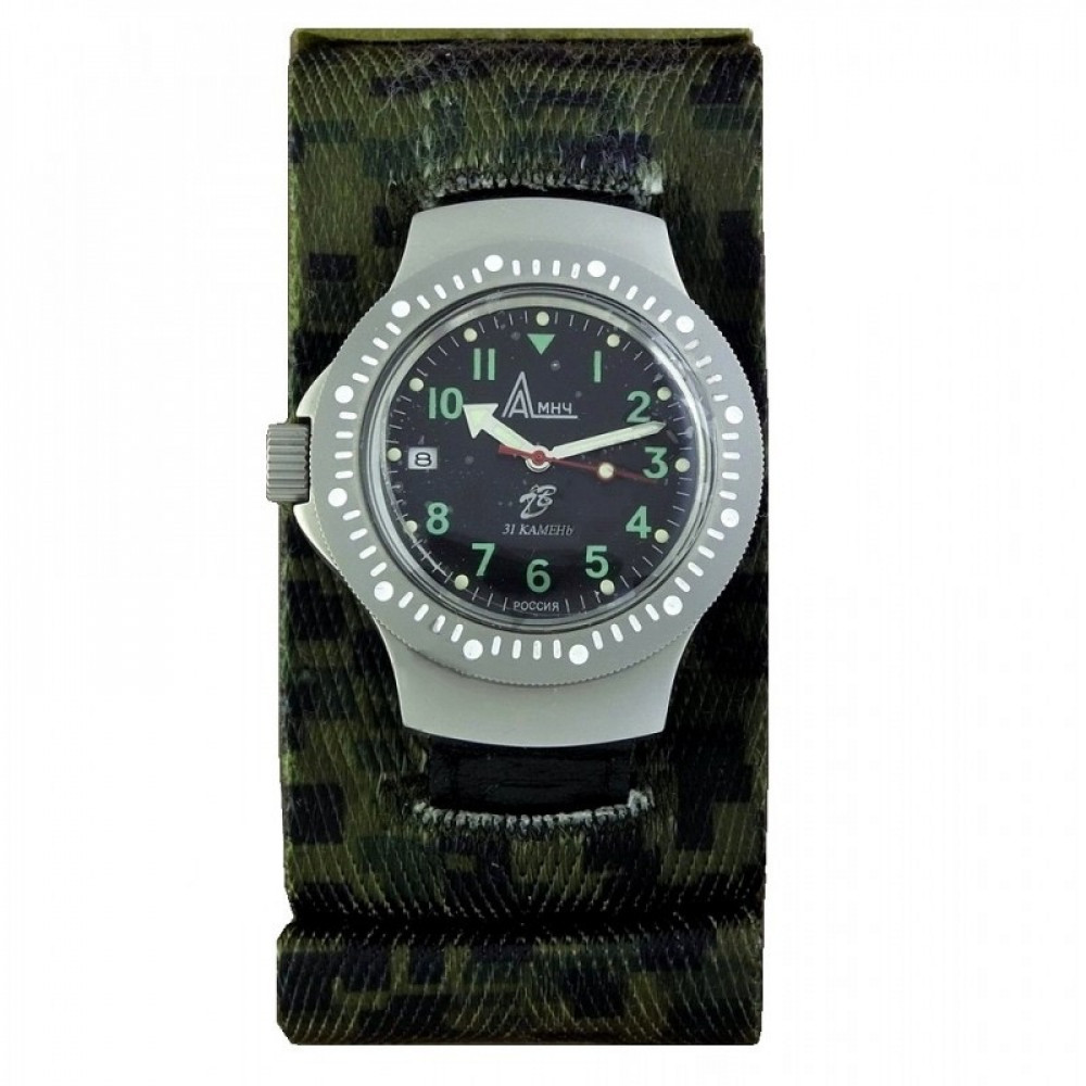 Russian automatic wristwatch DIVER Ratnik 6E4-2-100 m