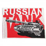 Russian Tank Embroidery Sleeve Sew-on / Iron-on / Velcro Patch