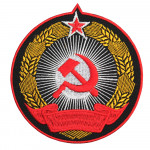 Hammer and Sickle Soviet Embroidery Sew-on / Iron-on / Velcro Patch